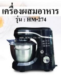เครื่องผสมอาหาร(ตีไข่) 3ลิตร OTTOออตโต้ รุ่นHM-274 มี 3หัวตี มีฝาปิด มี 8สปีด ส่งฟรีถึงที่ทั่วประเทศ