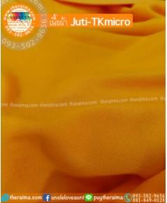 เนื้อผ้า Juti-TKmicro