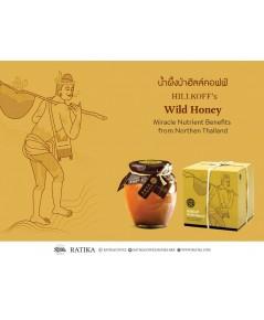 น้ำผึ้งป่าฮิลล์คอฟฟ์