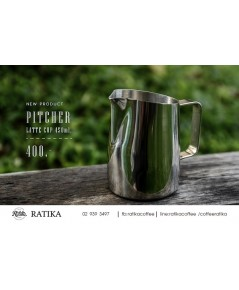 Pitcher Latte Cup 450 ml