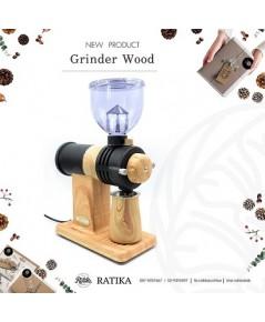 เครื่องบดกาแฟ Grinder Wood
