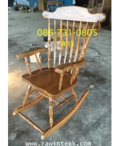 เก้าอี้โยกไม้สัก,ม้านั่งไม้สัก