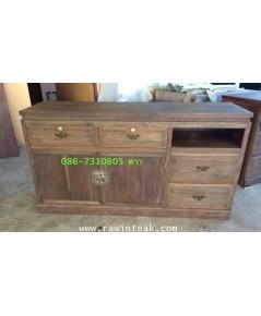 ตู้วางทีวีไม้สัก ตู้ไซด์บอร์ดไม้สัก  ตู้เก็บของไม้สัก 4ลิ้นชัก 1 ช่องโล่ง 2 บานประตูติดทองเหลืองกลม