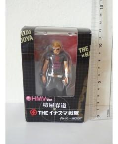 โมเดลอีกา โบยะ Boya Harumichi [B03-655_220A]
