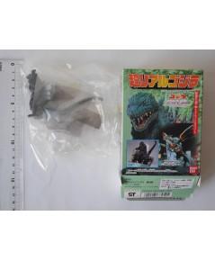 เศษจากชุด Real Godzilla  [Z03-306_133A]
