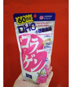 DHC Collagen 60 วัน  [JF-022_232A]