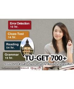 TU-GET 700UP Plus Grammar