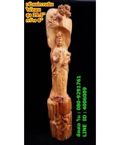 พระโพธิสัตว์กวนอิมแกะสลักจากไม้หอมปางยืนประทานพรให้สมหวังทุกปรากร สูง 29.5 นิ้ว