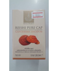 เรซิ เพียว แคป REISHI PURE CAP (เห็ดหลินจือสกัด โครงการหลวง)