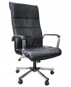 เก้าอี้ผู้บริหารพนักพิงหนัง ขาเหล็กดีไซน์ รหัส 2010