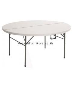 โต๊ะพับกลม อเนกประสงค์ 154 cm รหัส 2090