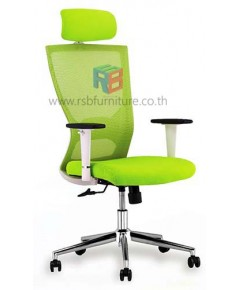 เก้าอี้ผู้บริหาร พนักพิงผ้าตาข่าย โครงสีขาว ขาเหล็กโครเมี่ยม รหัส 2304