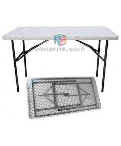 โต๊ะอเนกประสงค์ TOPกระจกสีชาดำ ขาเหล็กดำ รหัส 2319