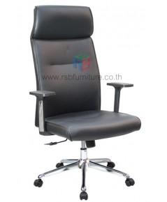 เก้าอี้ผู้บริหาร MODERN พนักพิงและที่นั่งแยกเอนจากกันได้ รับน้ำหนัก 120 KG รหัส 2727