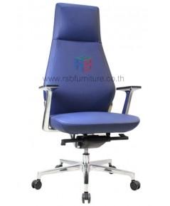 เก้าอี้ผุ้บริหาร หนังหนา โครงเหล็กอลูมิเนียมหนา ปรับเอนได้ รหัส 2739