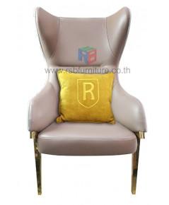 เก้าอี้ รหัส 2741