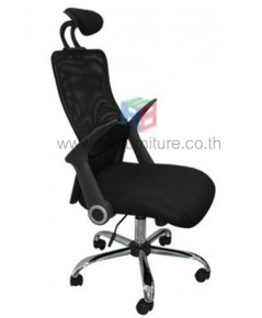 เก้าอี้ผู้บริหาร พนักพิงตาข่าย สามารถยกแขนพับเก็บได้ รหัส 2773