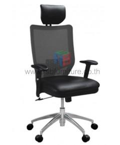เก้าอี้ผู้บริหาร พนักพิงตาข่าย รหัส 2775