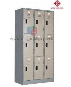 ตู้ล็อกเกอร์ 9 ประตู รุ่น LK-009 (มี มอก) รหัส 2815 ยีห้อ TAIYO