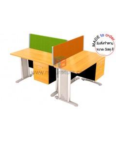 โต๊ะทำงานกลุ่ม 3 ที่นั่ง รหัส 2841