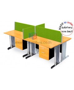 โต๊ะทำงานกลุ่ม 4 ที่นั่ง พร้อมฉากกั้นหน้าโต๊ะแบบทึบบุผ้า รหัส 2842