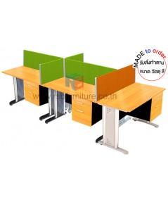 โต๊ะทำงานกลุ่ม 5 ที่นั่ง พร้อมฉากกั้นหน้าโต๊ะแบบทึบบุผ้า รหัส 2843