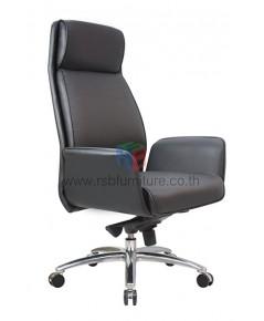 เก้าอี้ผู้บริหาร MINIMAL DESIGN เบาะหนัง 2 ชั้น รับน้ำหนัก 150 KG รหัส 2849
