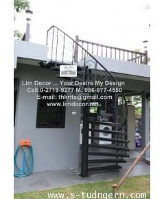 DIY บันไดวนเหล็ก Metal Steel Round Railing LD-B313 @ Warabhadihn Village ราคาคิดเป็นเมตร
