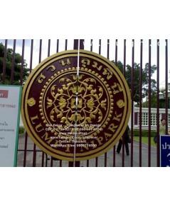 ตราสัญลักษณ์ประตูสวนลุมพินีอัลลอยหล่อ Alooy Steel Emblem Sign of Lumpini National Park