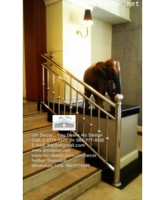 ราวบันไดสแตนเลส Standless Steel Handrail @ The Evergreen Service Apartment on Beside BTS Ratchatewee