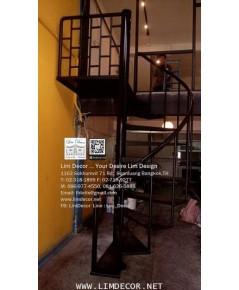 LD–B1171 บันไดวนเหล็กพื้นไม้ยาง ร้านอาหารญี่ปุ่น สุขุมวิท 21กรุงเทพฯ Metal Spiral Staircase