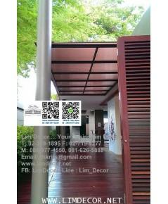 LD-D088 โครงหลังคาโพลีคาร์บอเนต Polycarbonate Roofing