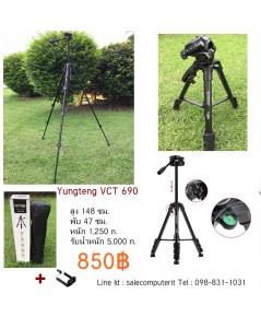 ขาตั้งกล้อง  YUNTENG VCT-690