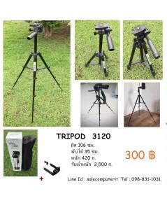 ขาตั้งกล้อง Tripod 3120