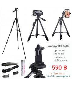 ขาตั้งกล้อง  YUNTENG VCT-5208 พร้อมรีโมท