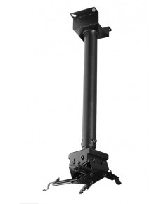 ขาแขวนโปรเจคเตอร์ แบบกลม ความยาว ระหว่าง : 160-300 เซนติเมตร