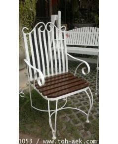 รหัสสั่งซื้อ 1053 :  เก้าอี้เหล็กหลังพิงระแนงตรงพื้นไม้ระแนง