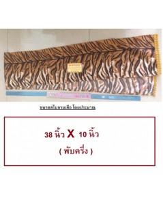 ผ้าสไบแบบต่างๆ ผ้าพาดบ่า  ทั้งสไบลายเสือ สไบไทย สไบเจ้าแม่ ชุดกุมาร