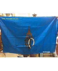 ธงพระราชินี ธงวันแม่ ธงสก. ธงพระนางเจ้าสิริกิตต์