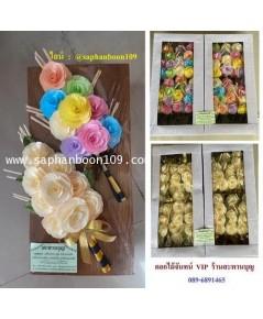 ดอกไม้จันทน์วีไอพี  ดอกไม้จันทน์ไฮโซ ดอกไม้จันทน์ชาววัง ดอกไม้จันทน์สวยๆพิเศษ VIP
