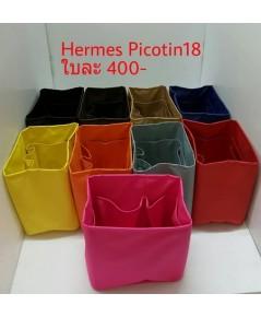 ช่องจัดระเบียบ Hermes Picotin 18 สีดำ