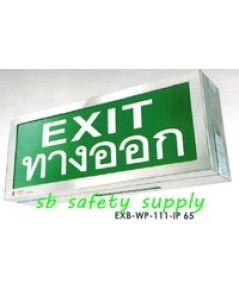 กล่องไฟทางหนีไฟ กล่องไฟทางออก กันน้ำ EXB-WP111-IP65, EXB-WP112-IP65 Water Proof Box LED Series (Exit