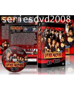 Ko One (Sub Thai 6 แผ่นจบ)