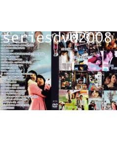 MV เกาหลี Jet Vol. 6
