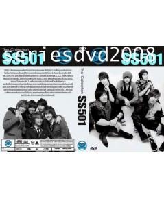 SS501 1st Concert