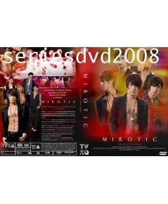 TVXQ Mirotic The Collection Album
