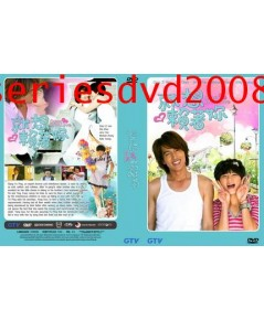 Down With Love (Sub Thai 8 แผ่นจบ) ต้นฉบับสมบูรณ์