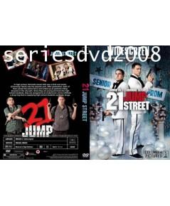 21 Jump Street สายลับร้ายไฮสคูล ( Master )