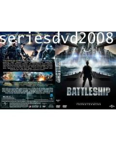 BATTLESHIP ยุทธการเรือรบพิฆาตเอเลี่ยน ( Master )