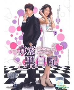 Love Around (Sub Thai 5 แผ่นจบ)